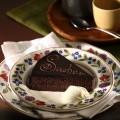 Шоколадный торт «Захер» («Sacher»)