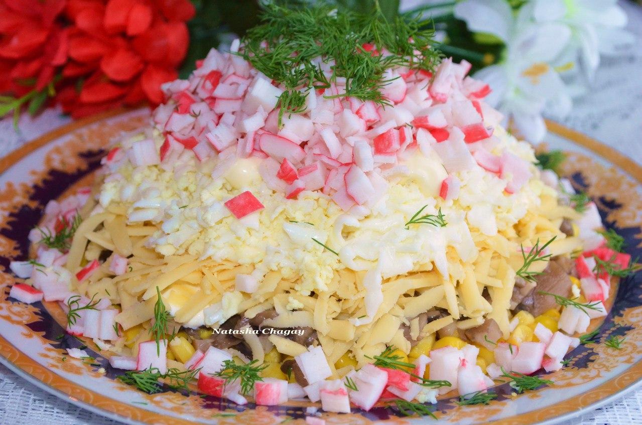 салат валерия с крабовыми