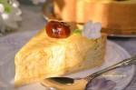 Пирог с творожно - тыквенной начинкой