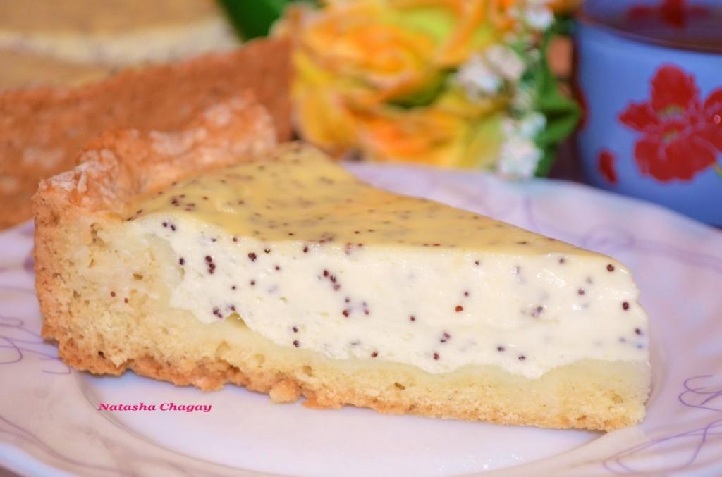 Сметанно - маковый пирог