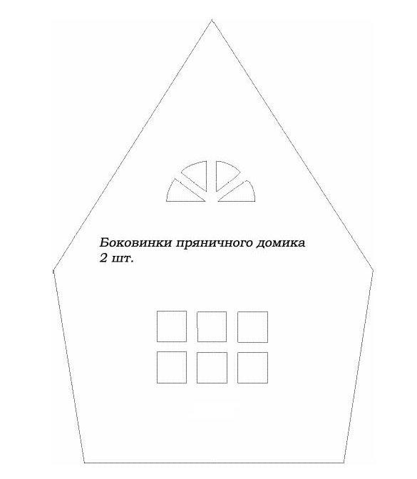 Пряничный домик (схема)