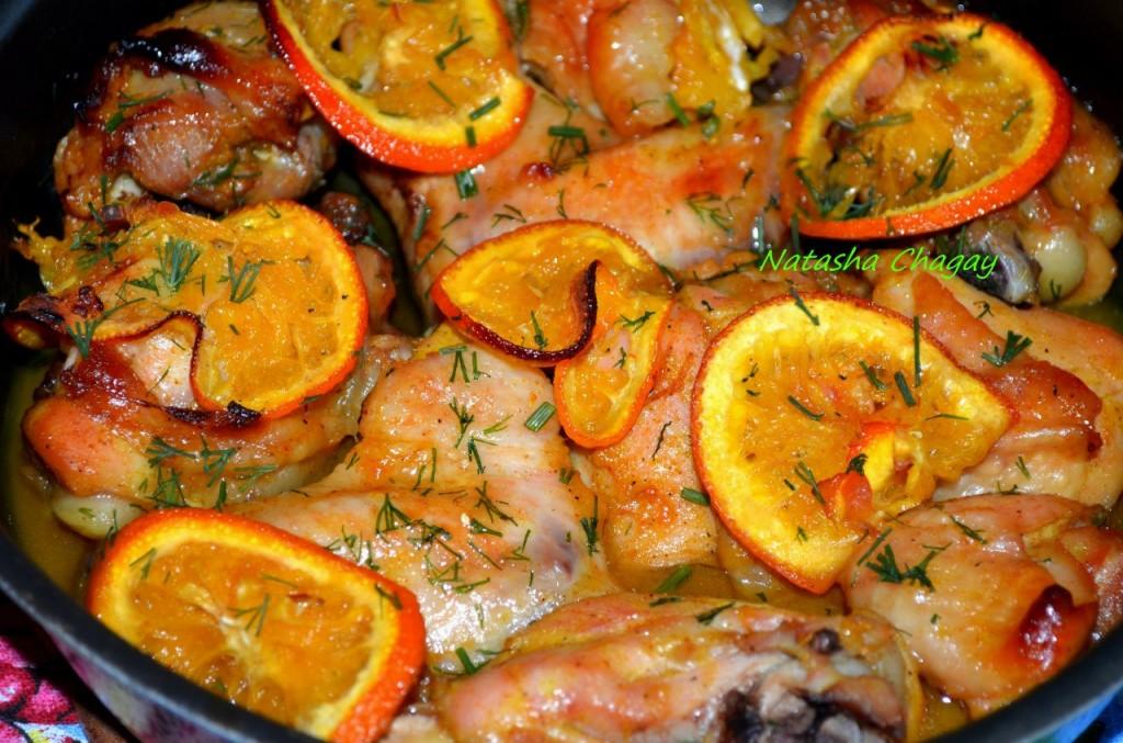 Курица в медово - апельсиновом маринаде